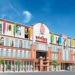 varnaparichay-building2